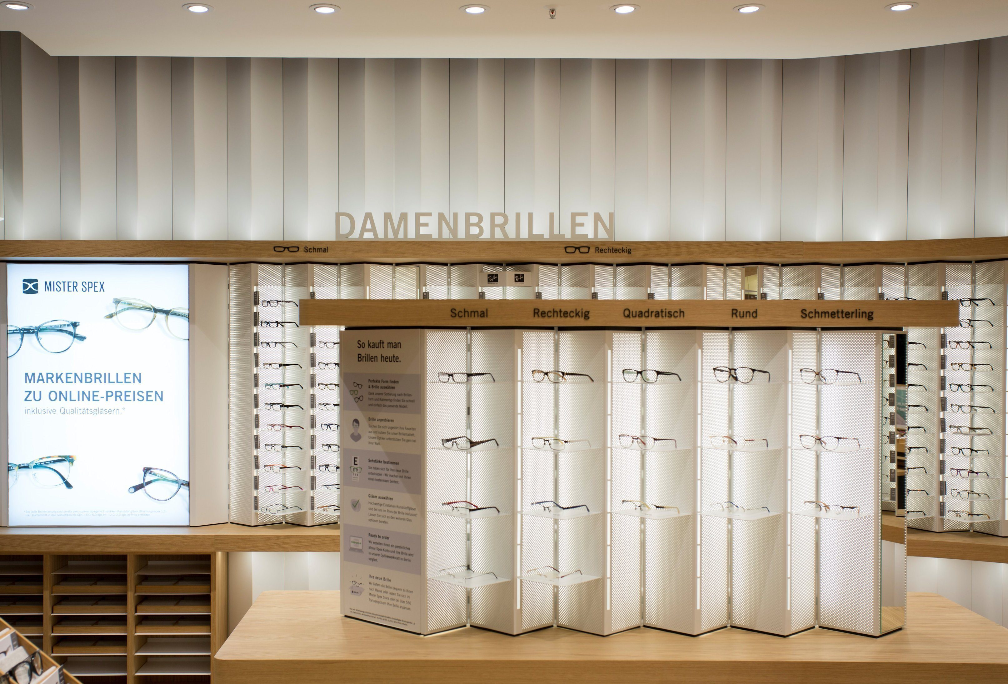 Education Terminal in our Berlin store
